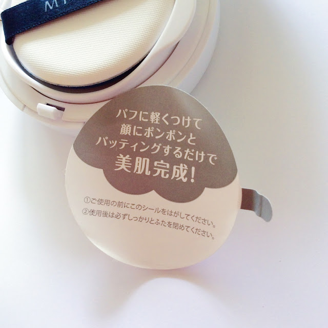 Missha M Magic Cushion #23 Review