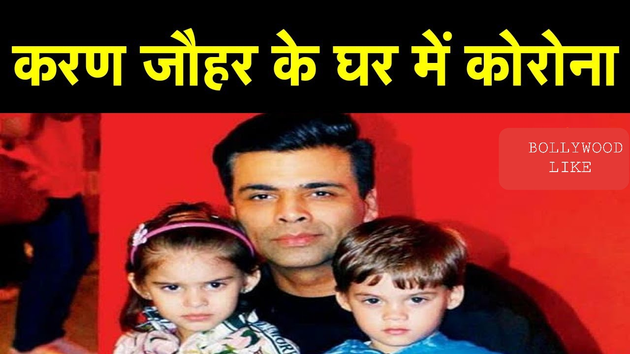 karan johar with kids