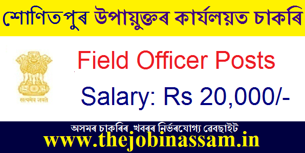 Deputy Commissioner Sonitpur Recruitment 2020
