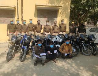 इटावा पुलिस द्वारा अन्तर्जनपदीय मोटरसाइकिल चोर गिरोह के 3 सदस्यो को चोरी की 9 मोटरसाइकिल के साथ गिरफ्तार किया