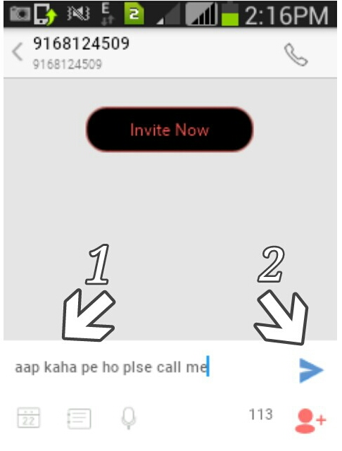Free me sms kaise send kare kisi bhi mobile number par ~ help in hindhi