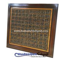 kaligrafi asmaul husna minimalis ukiran kayu jepara murah