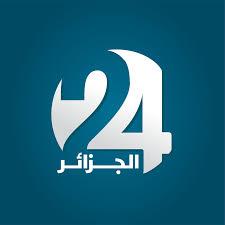 التردد الجديد لمشاهدة برامج قناة الجزائر 24 على نايل سات 2020