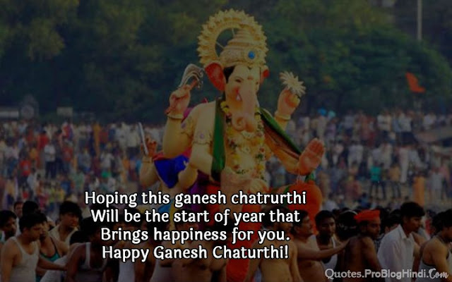 quotes on ganesh chaturthi in english