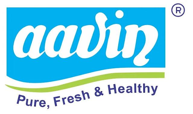 Aavin Milk Producers Limited Recruitment आविन दुग्ध उत्पादक लिमिटेड में भर्तियाँ,आज ही करें आवेदन