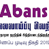 Vacancy In Abans   Post Of - Sales Executive