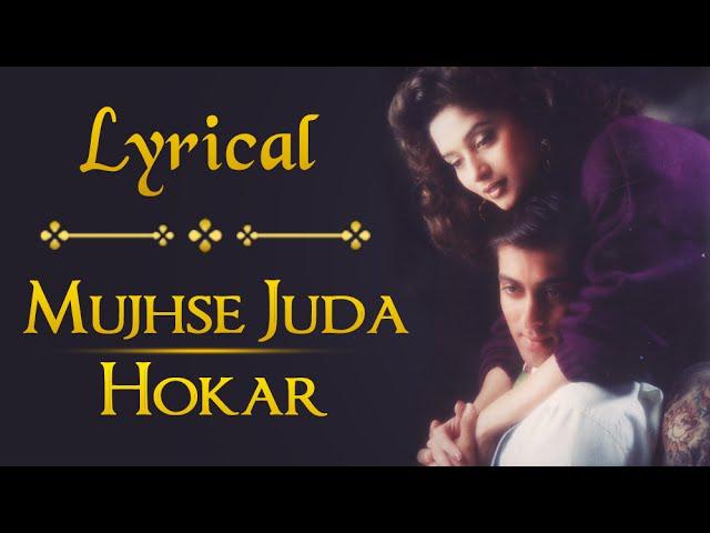 Mujhse Juda Hokar Full Song With Lyrics | Hum Aapke Hain Koun | Salman Khan & Madhuri Dixit Songs - Lata Mangeshkar - S. P. Balasubramaniam, Lyrics in hindi