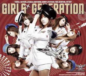 The So Nyeo Shi Dae (SNSD) Blog: The SNSD Song List