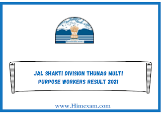 Jal Shakti Division Thunag Multi Purpose Workers Result 2021