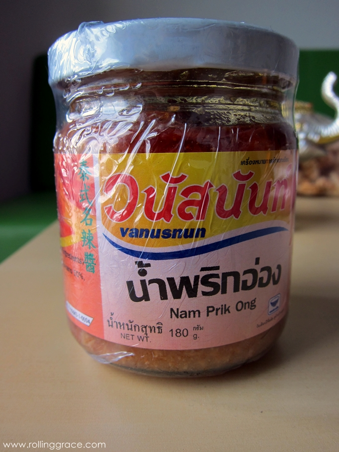Nam Prik Ong น้ำพริกอ่อง