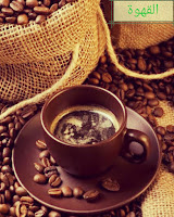 فوائد وأضرار شرب القهوة وماسكات القهوة لجمال البشرة والجسم