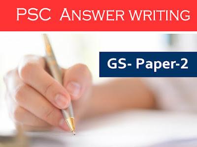 MP PSC MAINS PAPER- 2 Answer Writing | राज्य सेवा मुख्य परीक्षा प्रश्न पत्र-02