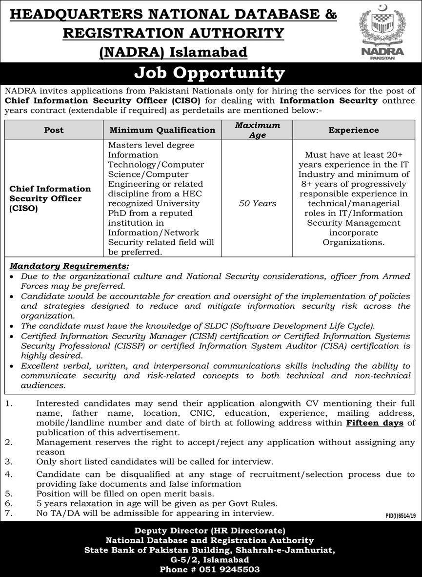 Latest National Database & Registration Authority NADRA IT Posts Islamabad Jobs 2020