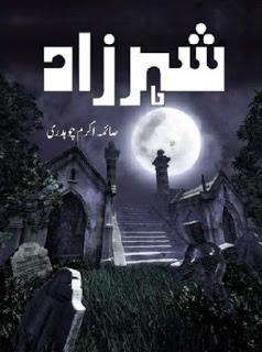 Sheharzaad Episode 18 By Saima Akram Chaudhry Pdf Free Download