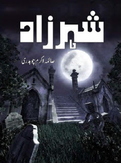 Sheharzaad Episode 18 By Saima Akram Chaudhry Pdf Free Download