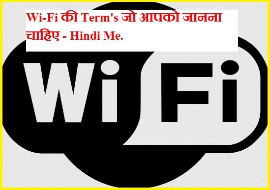 Wi -Fi Ki Terms Hindi Me
