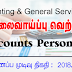 Vacancy In Accounting & General Service Ltd.