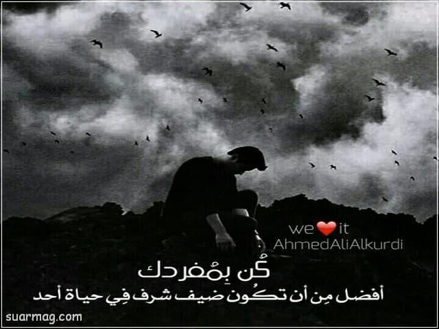 بوستات حزينة جدا 7   very sad posts 7