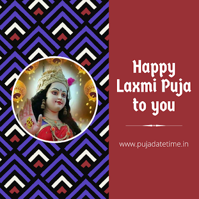 Latest Shuvo Laxmi Puja Wishes
