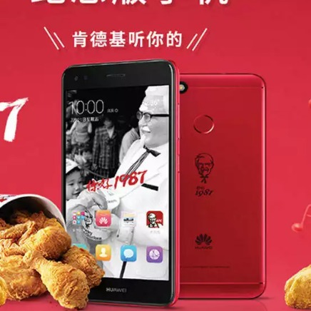 This KFC Chicken Customized Phone Will Be Release In China Soon