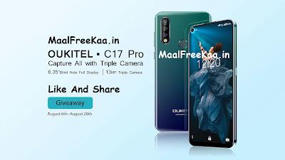 Oukitel C17 Pro Free