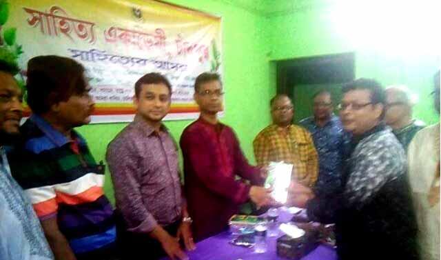 Chandpur Sahitya Academy's 52nd monthly literary chat