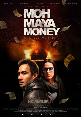 Moh Maya Money (2016) DVDRIP 1CDRIP x264 700MB ESub