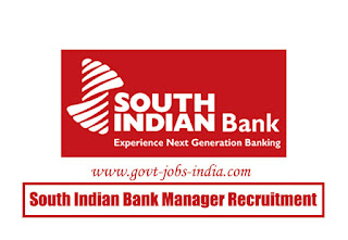 South Indian Bank Manager Recruitment 2020