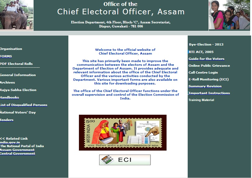 2013 list assam pdf voter