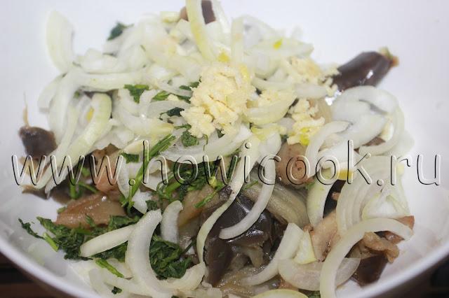 грузинский салат из баклажанов с пошаговыми фото