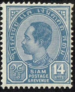 Thailand Siam King Chulalongkorn Third Issue