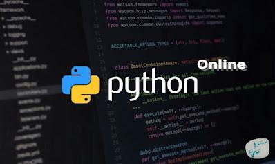 أفضل المواقع الإلكترونية Websites لتعلم لغة البرمجة بايثون Python أونلاين Online مجانا