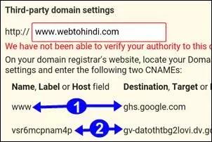 code copy kar godaddy domain record me pest kare