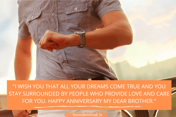 anniversary messages for brother image, anniversary images for brother