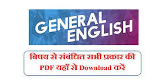 Competitive Exam English PDF
