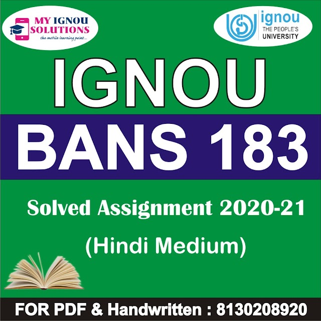 BANS 183 Solved Assignment 2020-21