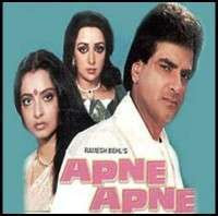 Apne Apne (1987)