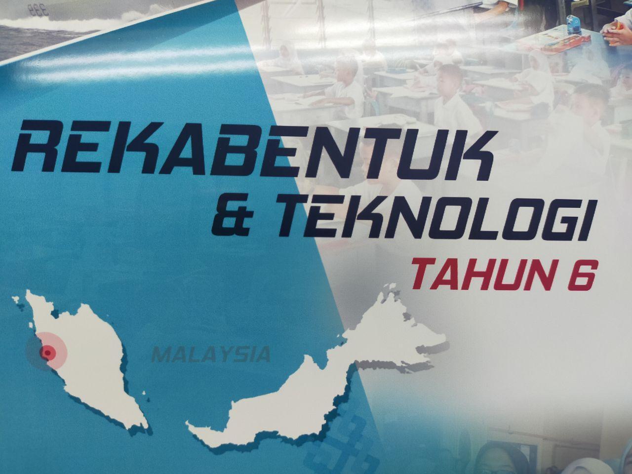 Rancangan Pengajaran Tahunan Rekabentuk Teknologi Tahun 6 Rpt Rbt Tahun 6 2020 Cikgu Suffi Cs