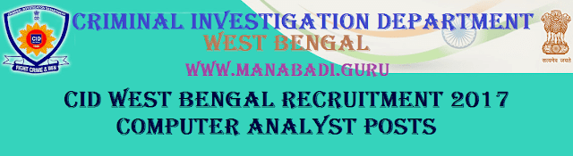 Govt Jobs, CID West Bendal, Computer Analyst, Police Jobs, Criminal Investigation Department