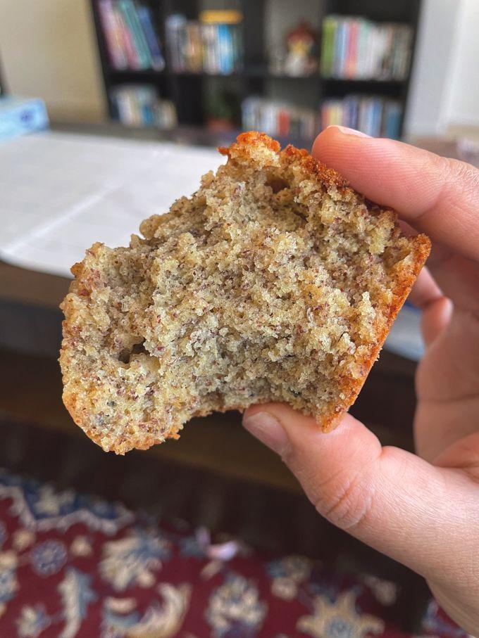 half bitten muffin showing the inside texture