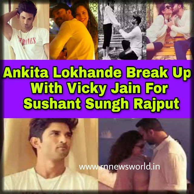Ankita-Lokhande-Broke-Up-With-Vicky-Jain-For-Sushant-Sungh-Rajput