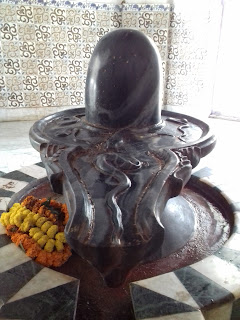symbol of Lord Shiv