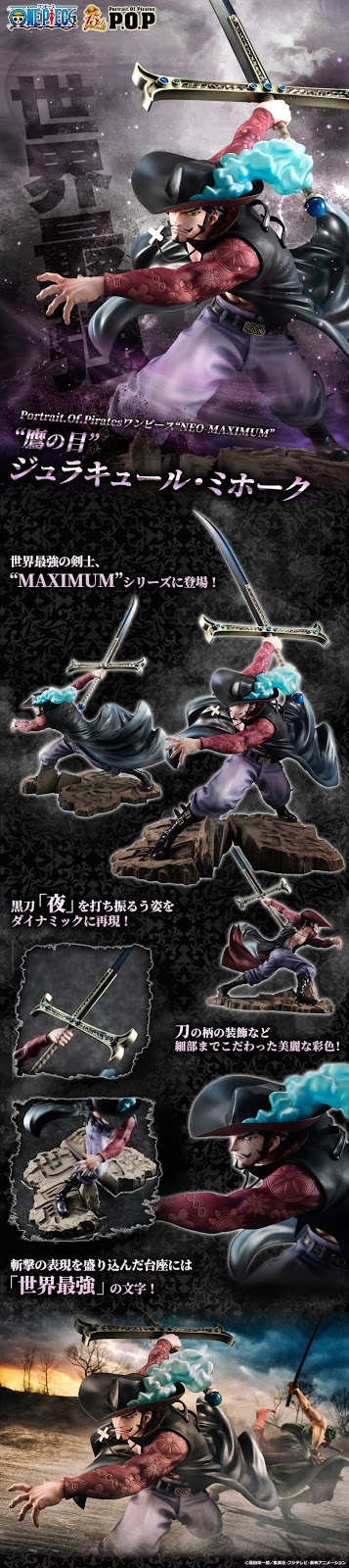 https://www.biginjap.com/en/pvc-figures/23641-one-piece-portrait-of-pirates-neo-maximum-dracule-mihawk.html