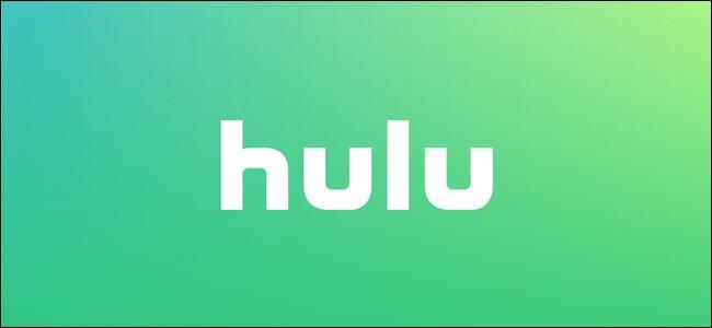 شعار هولو