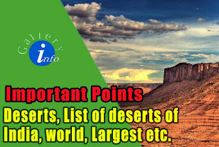 Top 10 Largest Desert In The World | List of deserts | Deserts of the world list |Important Note on Deserts around the World | List of deserts in India