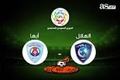 مباراة  الهلال وأبها  الدوري السعودي