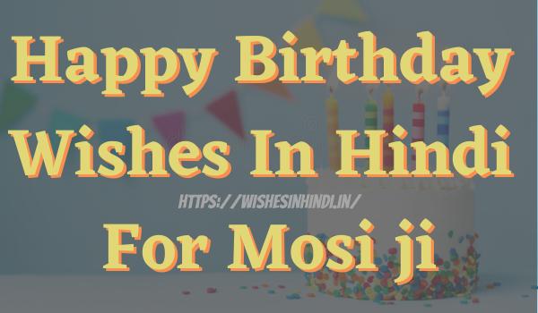 Best 99+ Happy Birthday Wishes In Hindi For Mosi ji 2021
