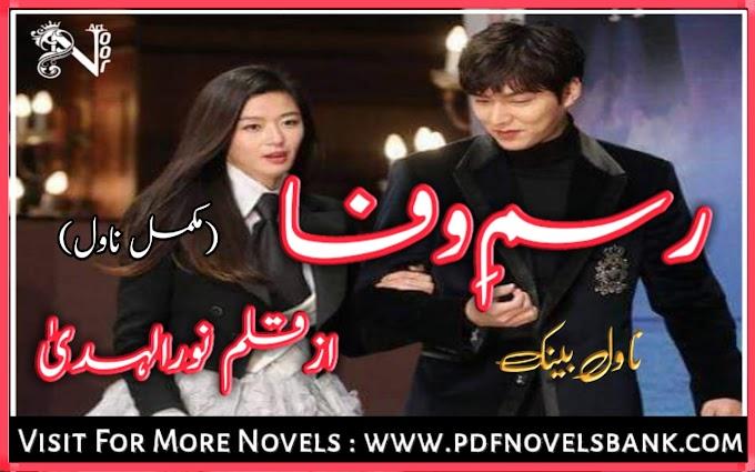 Rasam e Wafa Novel by Noor Ul Huda Complete Pdf