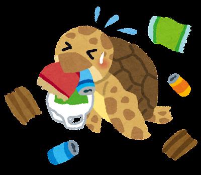 ゴミを食べるウミガメのイラスト(環境問題)