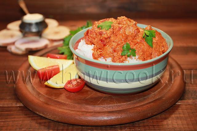 рецепт курицы тикка масала